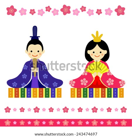 dolls' festival of japan