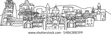 doodle vector of tbilisi