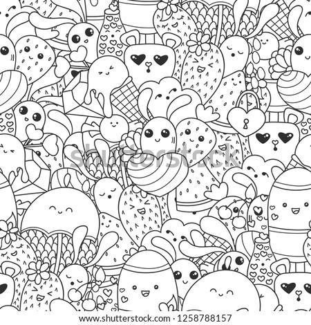 Kawaii Coloring Pages At GetDrawings Free Download
