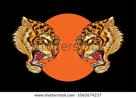 double tigers japanese style