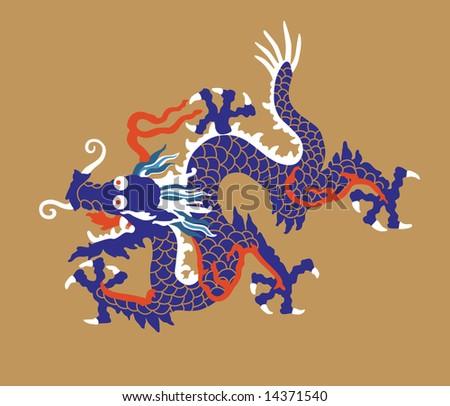 Dragon. Ancient China symbol. - stock vector