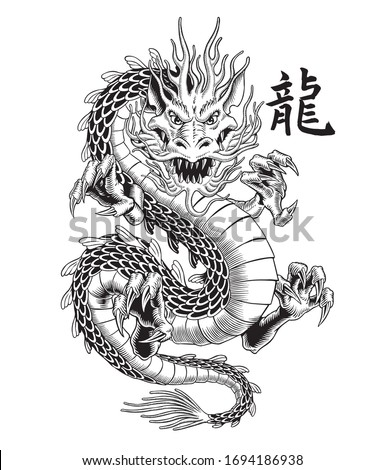 dragon attack  black and white