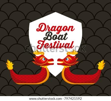 dragon boat festival card