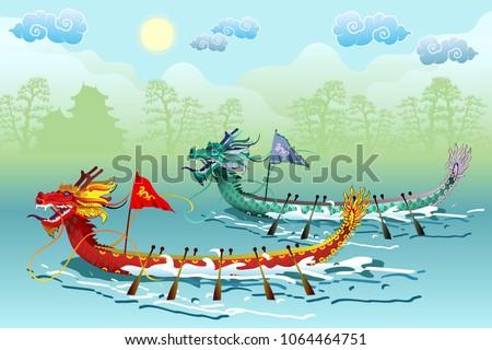 dragon boat festival  duanwu or