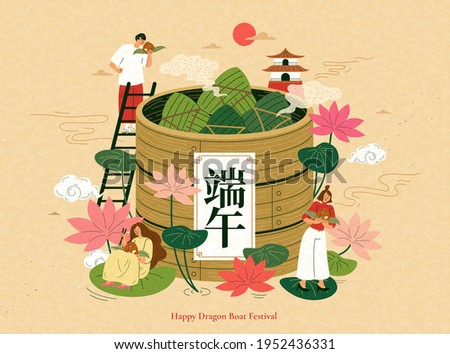 Dragon Boat Festival illustration. Asian people enjoy traditional rice dumpling around a giant bamboo steamer. Duanwu festival written in Chinese.