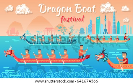Dragon boat festival in China promotion poster with people in long vessels on water and cityscape on horizon vector illustration.