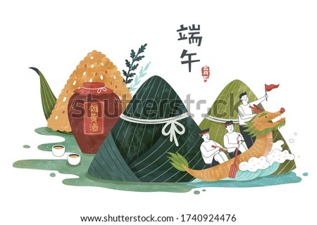 Dragon boat festival poster in flat style, people rowing boat alone waves and passing through rice dumpling islands, Chinese translation: Duanwu, 5th May in lunar calendar, and realgar wine
