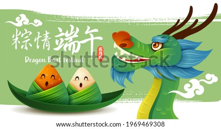 Dragon Boat Festival with rice dumpling cartoon character and dragon boat on abstract ink brush background. Translation - Dragon Boat Festival, 5th of May Lunar calendar.