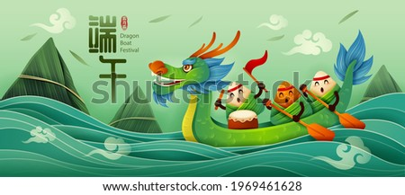 Dragon Boat Festival  with rice dumpling cartoon character and dragon boat on water. Translation - Dragon Boat Festival, 5th of May Lunar calendar.