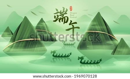 Dragon Boat Festival with rice dumpling mountain and dragon boat on oriental tranquil scene. Translation - Dragon Boat Festival, 5th of May Lunar calendar.