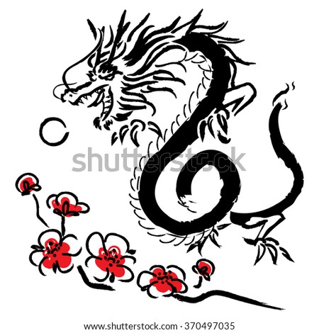 Artistic Japanese Dragon drawing in… Stock Photo 366558209