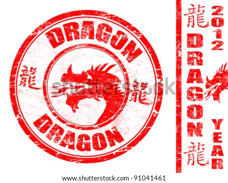 dragon chinese zodiac sign in