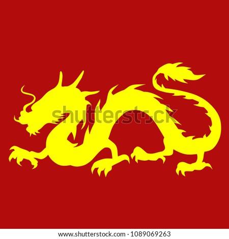 dragon decorative ilustration - Shutterstock ID 1089069263
