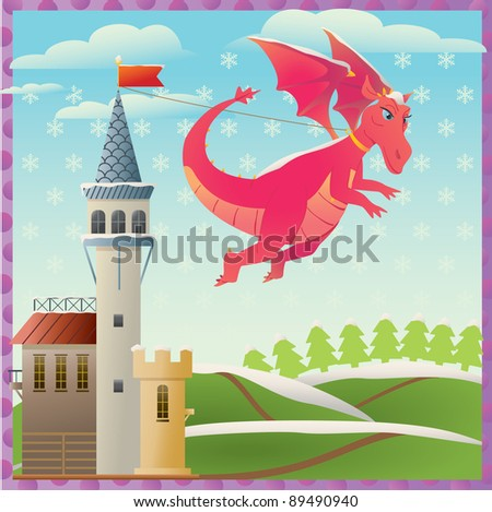 Dragon defending castle. May be used as postcard, banner, cover etc for New year 2012 holidays.