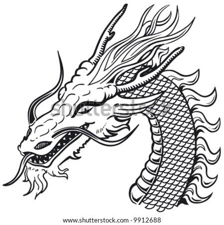 stock vector Dragon head black and white