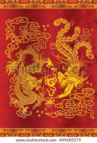 dragon phoenix in classical