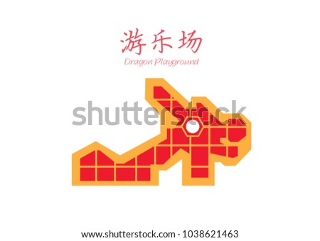dragon playground singapore