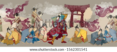 Dragon, samurai and geishas. Ancient illustration. Classical engraving art. Asian culture. Japanese horizontal seamless pattern. Kabuki actors. Medieval Japan background