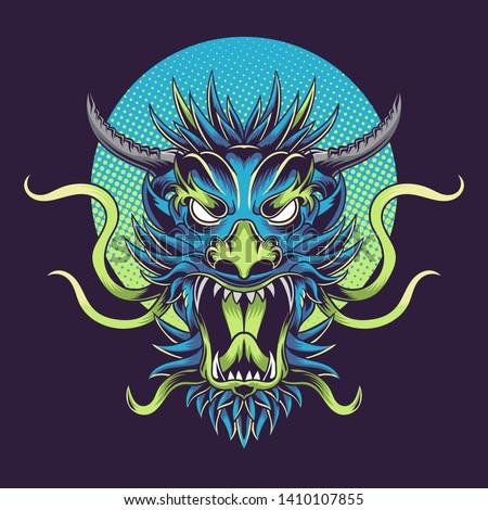 dragon scream vector