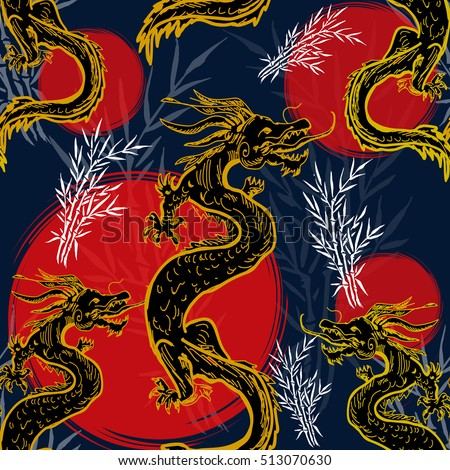 dragons seamless pattern