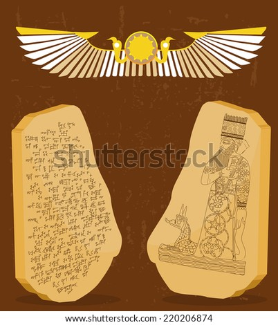 drawings of the sumerian