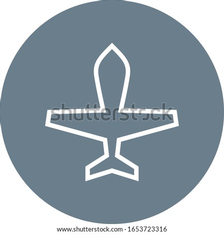 Drone Unmanned Aerial Vehicle Outline Icon