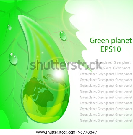 Drop of dew with mother Earth reflection on green sheet