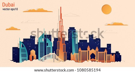 Dubai city colorful paper cut style, vector stock illustration. Cityscape with all famous buildings. Skyline Dubai city composition for design