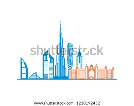 dubai city vector simple flat