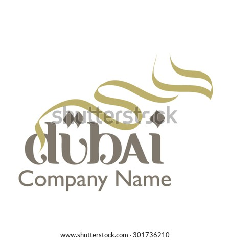 dubai logo illustrator file