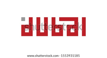 Dubai. Logotype of Emirate State Name in UAE. Vector Illustration.