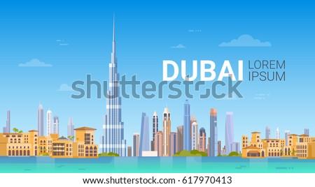 dubai skyline panorama  modern