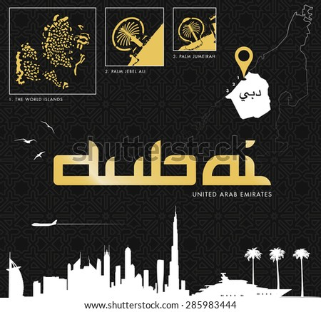 dubai vector set