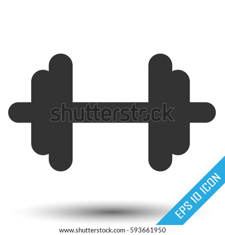 Dumbbell icon. Simple flat logo of dumbbell isolated on white background. Vector illustration.