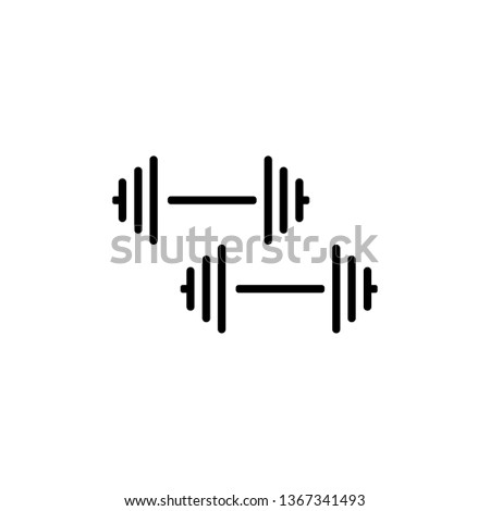 Dumbbells for sportsmen icon vector
