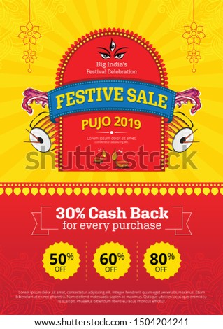 Durga Puja Festival Offer Poster Design Layout Template Background Vector Illustration Stock photo ©