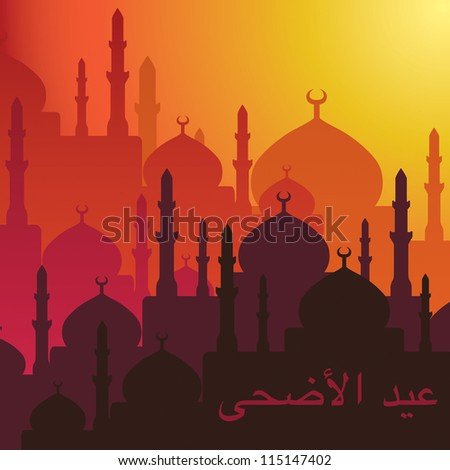 "Dusk Mosques ""Eid Al Adha"" card in vector format."