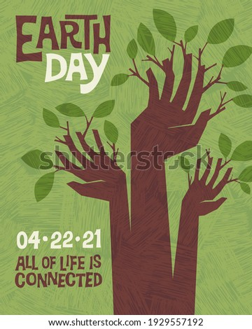 Earth Day retro design of raised hands sprouting branches and leaves. For posters, banners, social media, decor. For Earth Day, April 22, 2021. All of life is connected. Vector illustration. Сток-фото ©