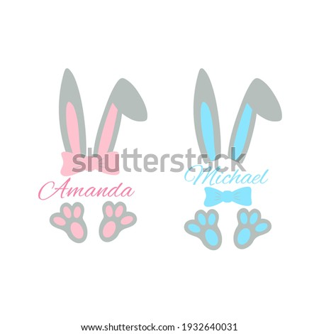 Easter baby monogram for girl and boy with cute bunny ears and paws. Funny Easter design. Vector  template for clothes, poster, greeting card, banner, sticker, etc.