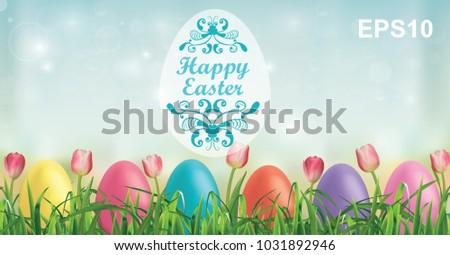 easter background easter eggs