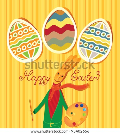Easter Bunny and the three eggs
