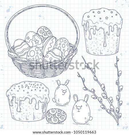 Easter cake, painted eggs in a basket and willow branch