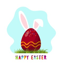 Easter card with chocolate egg and bunny ears. Blank for design, flyer, advertisement. Modern simple flat cartoon design. Vector illustration isolated on white background.