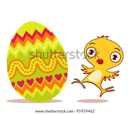 Easter chick with an easter egg