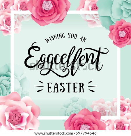 Easter Day greeting card with blossom flowers #597794546