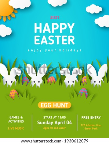 Easter egg hunt announcing poster with white paper cut bunny rabbits in spring lawn grass, hidden colored eggs, party flyer, banner or invitation template layout. Vector illustration. Place for text