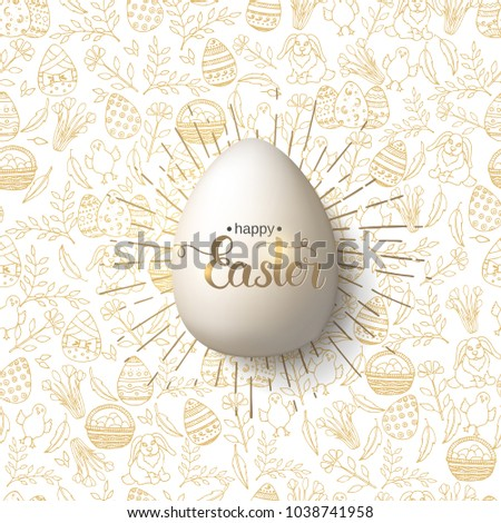 """Easter egg with hand made trendy lettering """"Happy Easter""""on seamless pattern with golden paschal symbols in sketch style. For banner, flyer, brochure. Object for holidays, postcards, websites"""