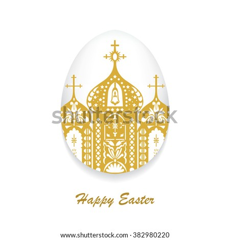 Easter egg with the image of the Church. - Shutterstock ID 382980220