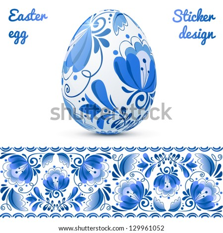 easter eggs sticker design