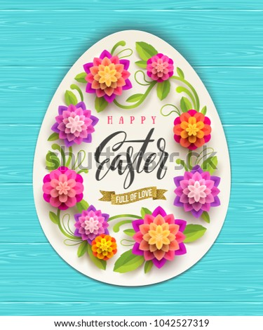 Easter greeting card - egg-shaped paper banner with floral frame and calligraphic greeting on a wooden background. Vector illustration.